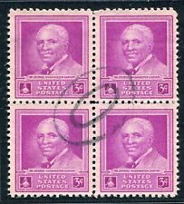 #953 used blk (4) - Superb w/ s.o.n. double oval cxl - Prem Qual and looks!