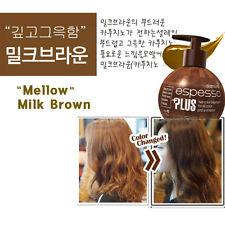 Hair Manicure Polish Color ESPESSO PLUS 140ml Diamond Powder Milk Brown Coating+