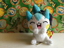 Pokemon Plush Pachirisu Jakks 2008 legit doll figure stuffed Bean Bag USA Seller