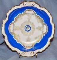 Schale blau gold Prunk Oskar Schlegelmilch, Langewiesen, Thüringen, 16 cm