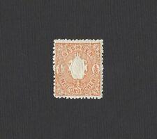 Old German Shield Stamp-SACHSEN-1/2 Neu.Groschen MNH