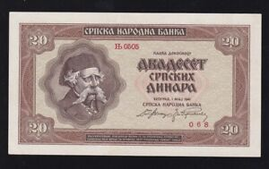 SERBIA --- WW2 ---- 20  DINARA  1941 ----- VF/XF ----- VERY NICE ----