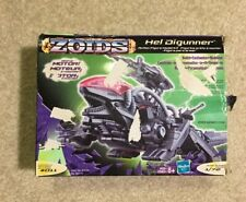 Zoids Hel Digunner #011 Iguana Lizard Hasbro Tomy 2001 Action Figure Model Kit