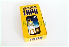 EGYPT Oracle Fortune Telling 78 Tarot Card Deck Египетское ТАРО Russian Manual