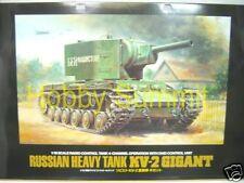 Tamiya 1/16 R/C WWII Russian  KV-2  GIGANT Heavy Tank  Full Option Kit # 56030