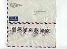 N°6339 / enveloppe avec 7 timbres chine   1992