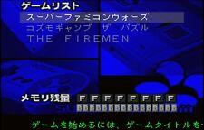 Super Famicom Wars FIREMEN SF Memory Cassette Nintendo Super Famicom SFC Power