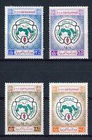 S3950) D'Arabie Saoudite 1981 MNH Arab Cities 4v