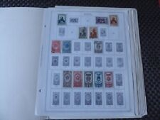 Russia 1943-1955 Stamp Collection on Album Pages