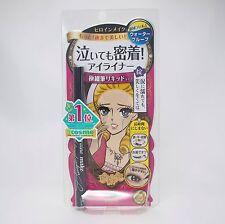 ISEHAN KISS ME Heroine Make Smooth Liquid Eyeliner Ultra Slim 0.1mm Black NEW
