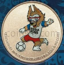 Russia 25 rubles 2018 FIFA World Cup colored original blue wolf (#3886)