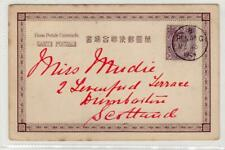 PENANG: 1904 picture postcard to Scotland (C37907)