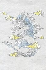 Eastward 150: Heavenly Dragon 2 Notebook : 150 Page Notebook Journal Diary by...