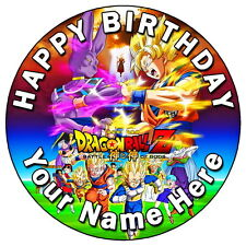 """DRAGON BALL Z - BATTLE OF GODS 7.5"""" PERSONALISED ROUND EDIBLE ICING CAKE TOPPER"""