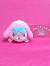 Sanrio My Melody - Mame Petit Plush Doll Mascot - Kawaii TSUM TSUM - US seller