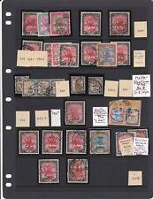 Sudan Africa British Colony Collection Traveling Post Offices Halfa Khartoum