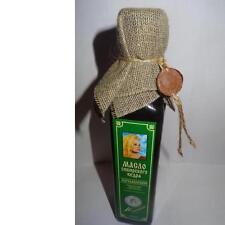 """Siberian cedar pine nut oil, extra virgin. 250 ml. """"Ringing Cedars"""" Megre LLC"""