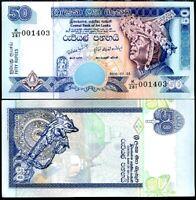 SRI LANKA 50 RUPEES 2006 P 117 UNC LOT 5 PCS