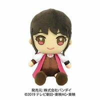 BANDAI Kishiryu Sentai Ryusoulger Plush Doll Stuffed toy Asuna mini From JAPAN