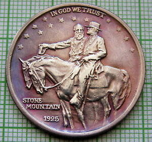 UNTED STATES 1925 HALF DOLLAR 50 CENTS Stone Mountain Memorial SILVER TONED
