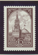 Russia Stamp Scott #5038, Mint Never Hinged