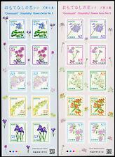Japón 2016 flores flores plantas Flowers Blossoms plants V pequeños arcos mnh