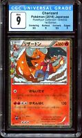 CGC 9 Charizard 005/032 CP3 Pokeyun Collection Japanese Pokemon Card PSA BGS