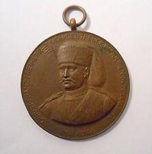 WWI Infantry Regiment 53 AustroHungarian Croatian Medal Franz Freiherr vonTrenck