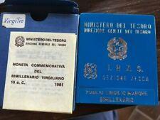 ITALIA 500 LIRE ARGENTO PUBLIO VIRGILIO MARONE 1981 FOLDER ZECCA I.P.Z.S. FDC