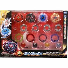 Takara Tomy Beyblade BURST B-98 God Customize Set JAPAN OFFICIAL IMPORT