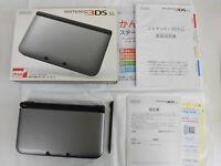 U2565 Nintendo 3DS LL XL console Black Japan w/box