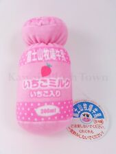 Milk Bottle Plush Soft Strawberry Flavor Japan Brand New