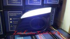 LED Tagfahrlicht Nebelscheinwerfer LADA Kalina 2