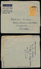 GOLD COAST KG6 AEROGRAMME 6d WEGBE to CHICAGO USA 1953