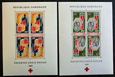 Timbre GABON Stamp - Yvert et Tellier Blocs n°6 et 7 n** (Y5)