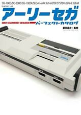 EARLY SEGA PERFECT CATALOGUE BOOK Master System SG SC MARKIII Game Gear JAPAN