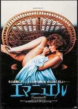 EMMANUELLE 4 Japanese B2 movie poster SYLVIA KRISTEL MIA NYGREN SEXPLOITATION 84
