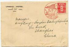 JAPAN to CHINA 1934 SCENIC POSTMARK UNSHU HOTEL UNZEN HOT SPRINGS