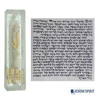 "Glass Mezuzah With Kosher Scroll Mezuza Case Jewish Hebrew Judaica 7CM 2.7"" Gift"