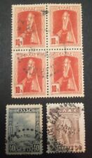 GREECE TELEGRAPHIC POSTMARKS on 3 different stamps(1 block) GRIECHENLAND GRECIA