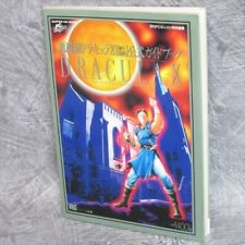 CASTLEVANIA Akumajo Dracula X Ronde of Blood Guide Book PC Engine SG*