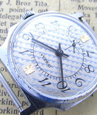 "POBEDA ""Cloud Grey Chequer Comb"" Vintage 1970s Soviet Russian Mechanical Watch"
