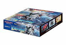 Pokemon Center Card Game SM4S Sun & Moon Kakusei no Yusha Booster Pack BOX JAPAN