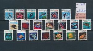 LO44959 Palau 1983 fish shells sealife fine lot MNH cv 58,5 EUR