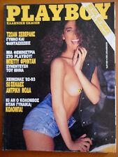 PLAYBOY GREEK EDIT. ISSUE No 92 NOVEMBER 1992 MAG. JOAN SEVERANCE, CHR.DIMITRIOU