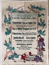 THE COGNAC  VIN MEDICINAL ... AFFICHETTE XIXEME A VIENNE