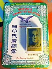 1 CARDED CHINA BRUSH SUIFAN'S KWANG TZE SOLUTION ORIGINAL 瑞芬氏廣嗣露