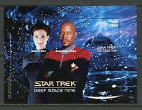 GUYANA  2015 STAR TREK DEEP SPACE NINE  SOUVENIR SHEET MINT NEVER HINGED