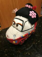 "Disney Store Exclusive Cars Geisha Kabuki Dancer Kimono Car 7"" Stuffed Plush Toy"