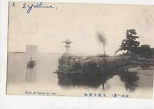 View Of Yabase At Omi Japan Vintage Postcard 627a